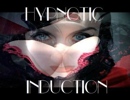 Introductory Hypnotic Induction